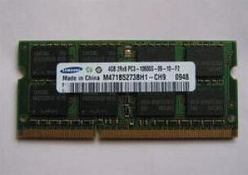55Y3713 for LENOVO SAMSUNG PC3-8500S DDR3 2G memory well tested working